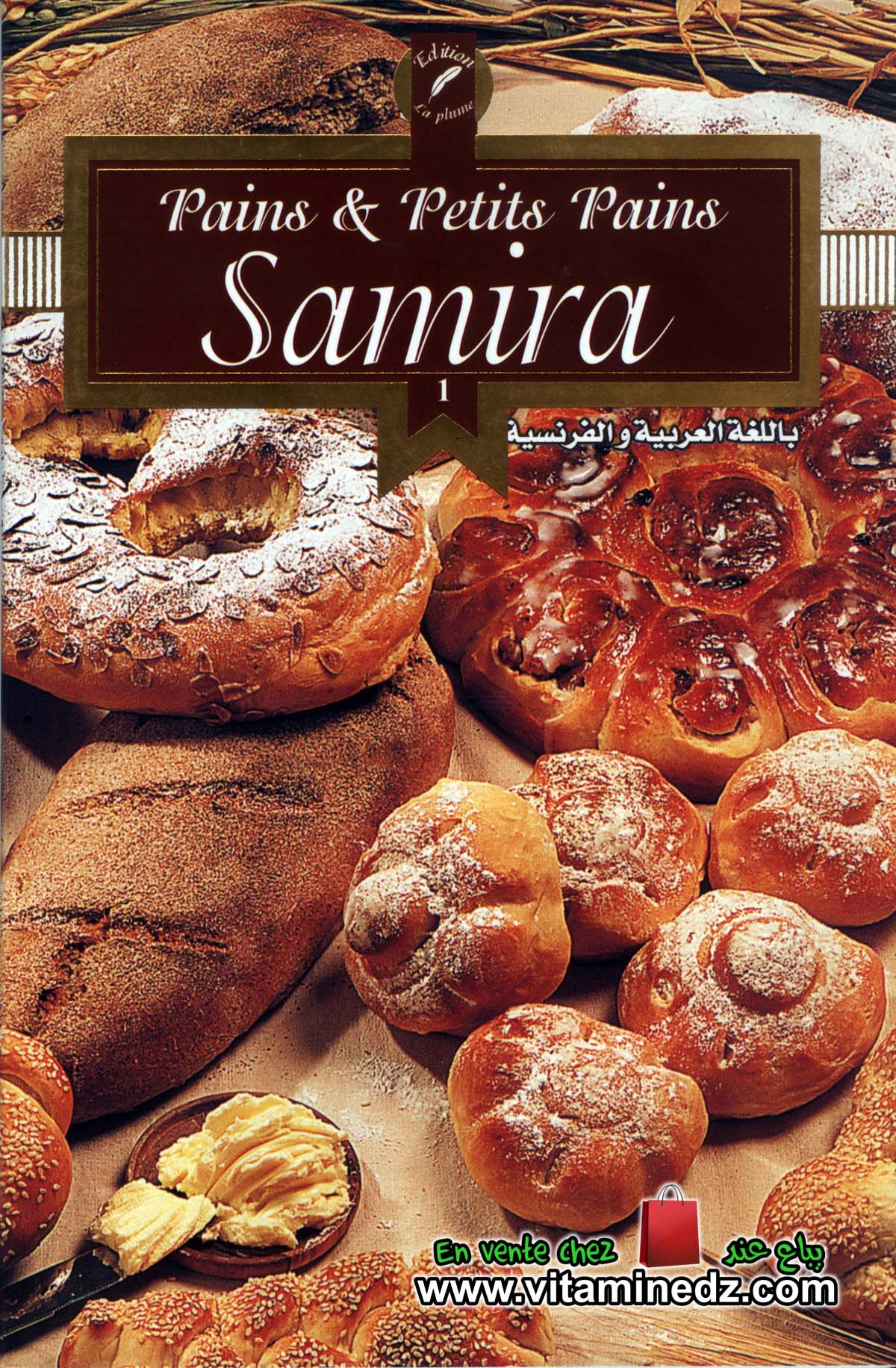 Samira - Pains et Petits Pains