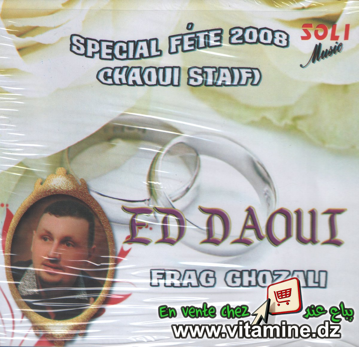 Ed Daoui - Frag Ghozali (Chaoui Staifi)
