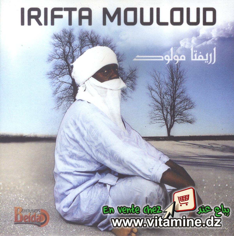 Irifta Mouloud