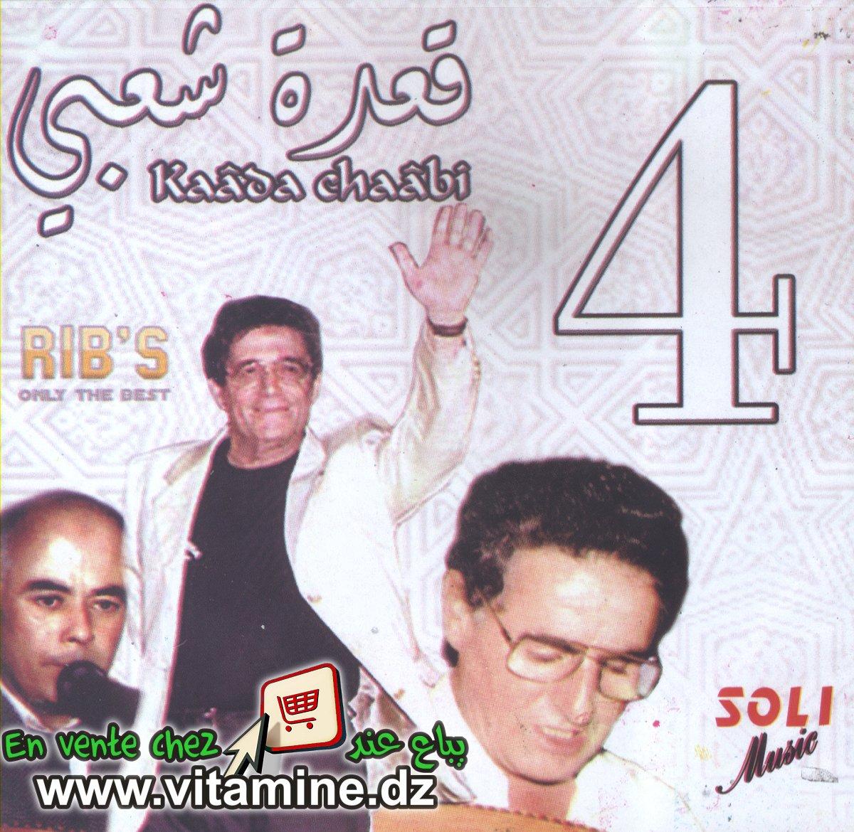 Kaâda chaâbi 4 (compilation)
