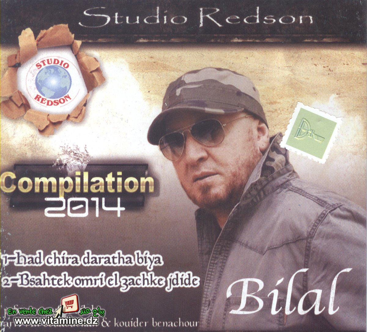 Compilation 2014