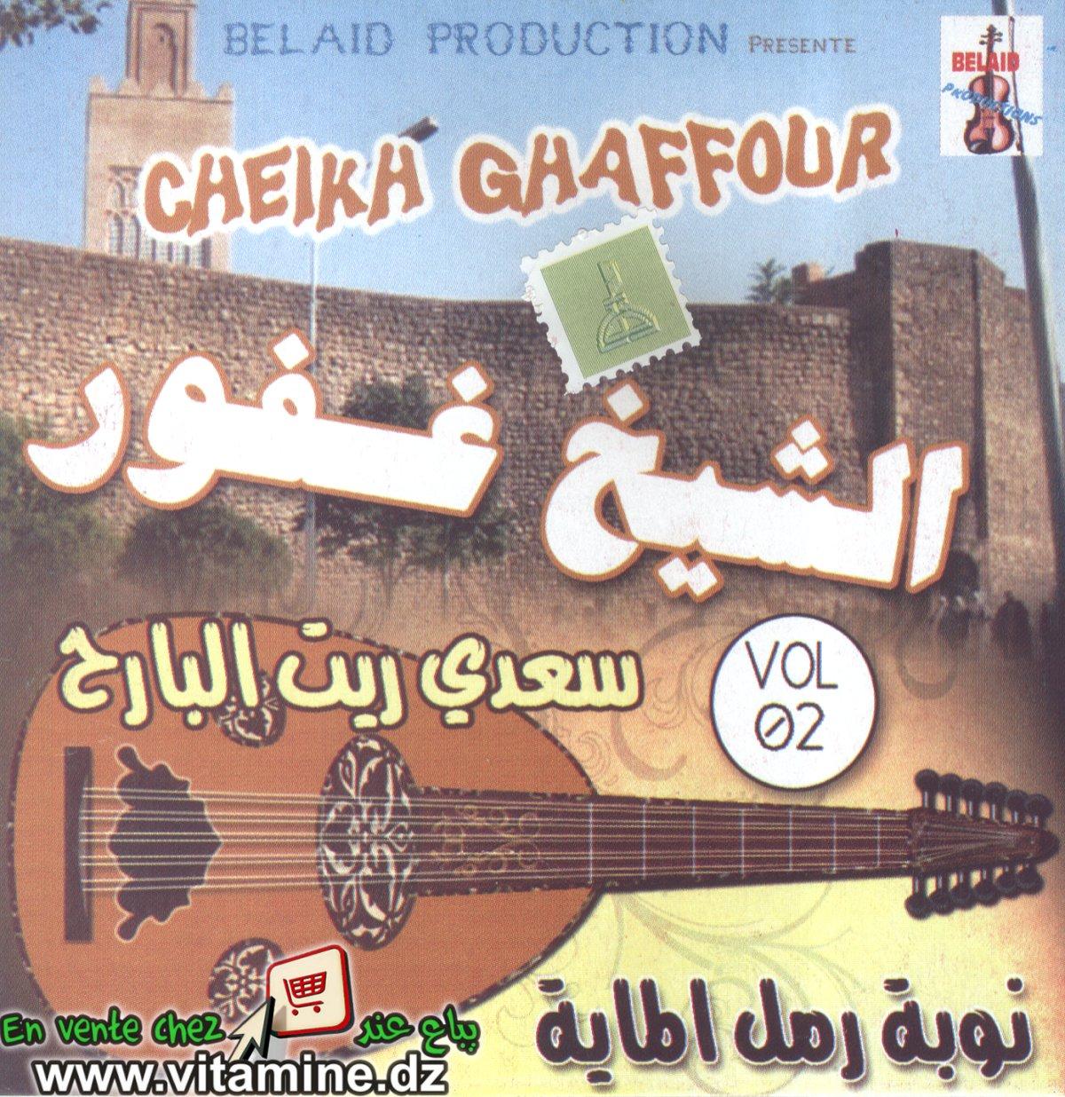 Cheikh Ghaffour vol2