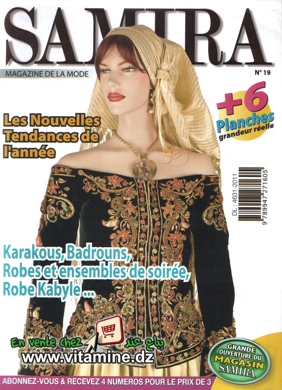 Samira N°19 - Magazine de Mode