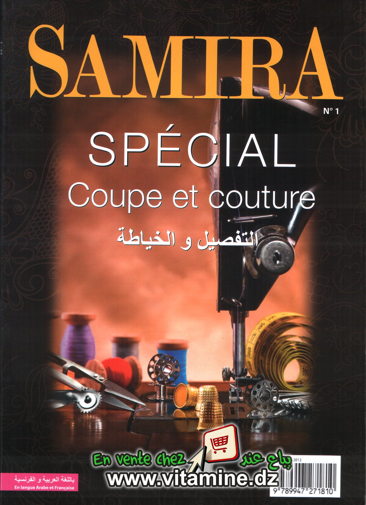 Samira N°01 - Spécial Coupe et Couture