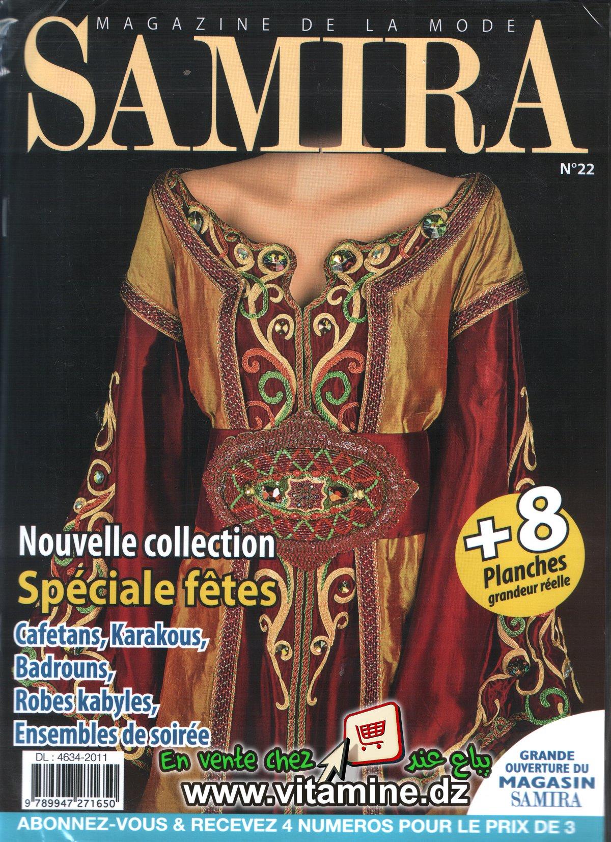 Samira N°22 - Magazine de Mode