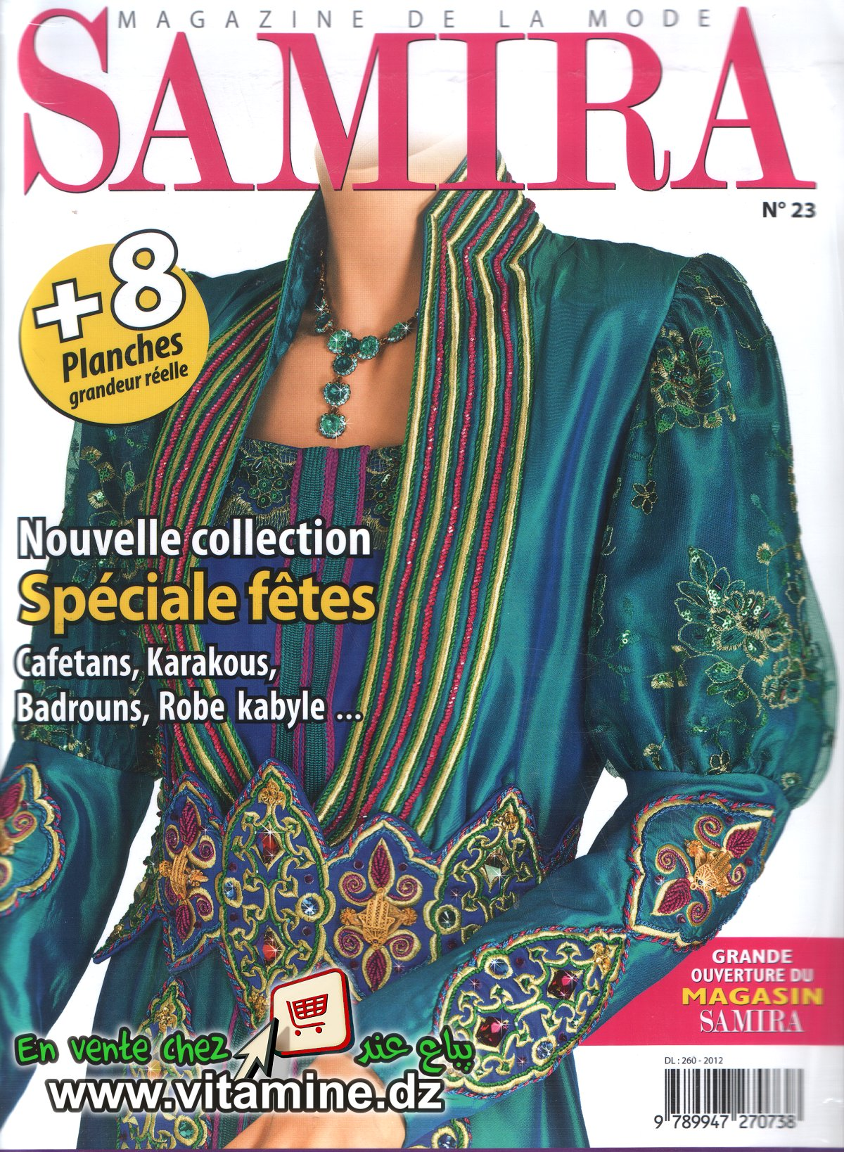 Samira N°23 - Magazine de Mode