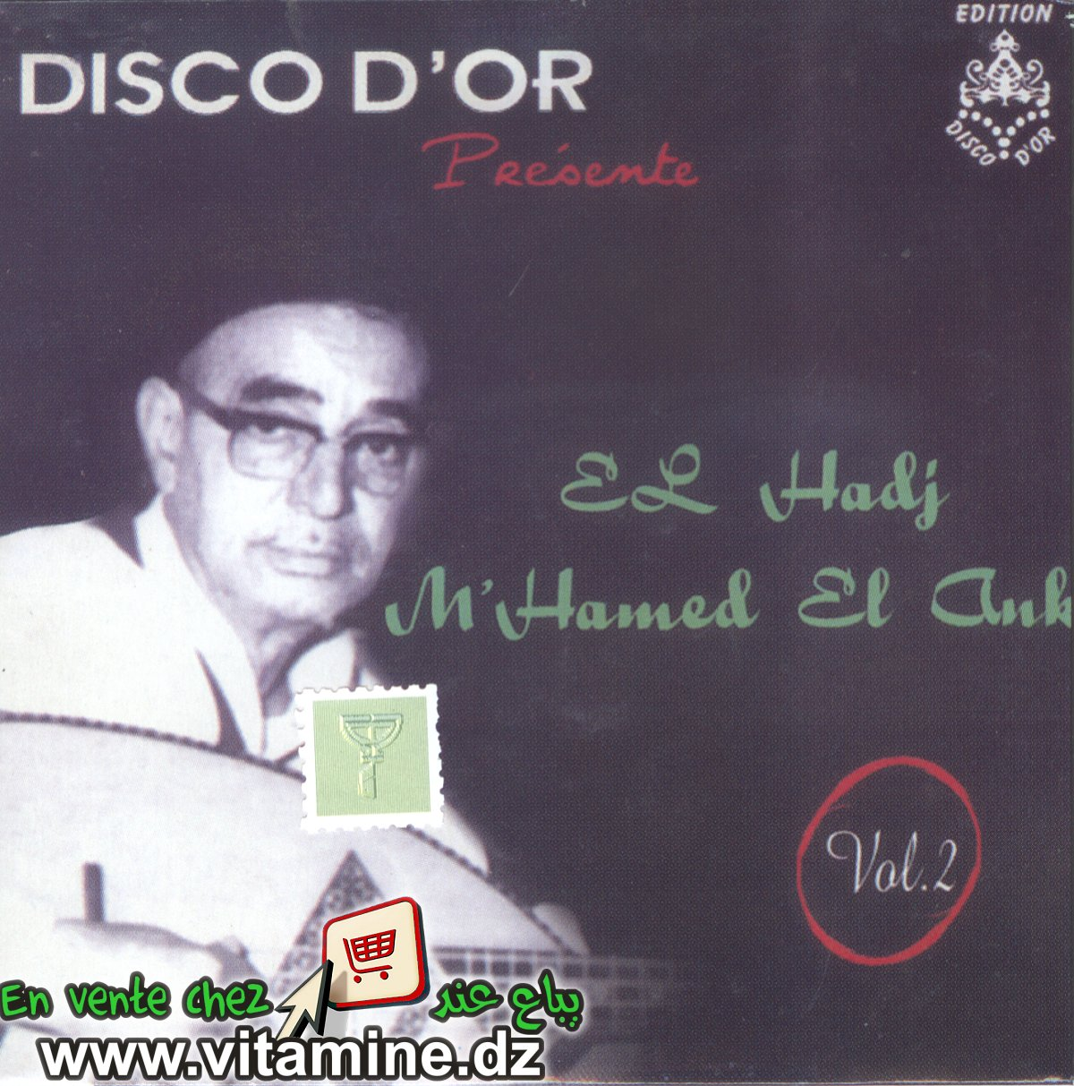 El Hadj M'Hamed El Anka vol 2