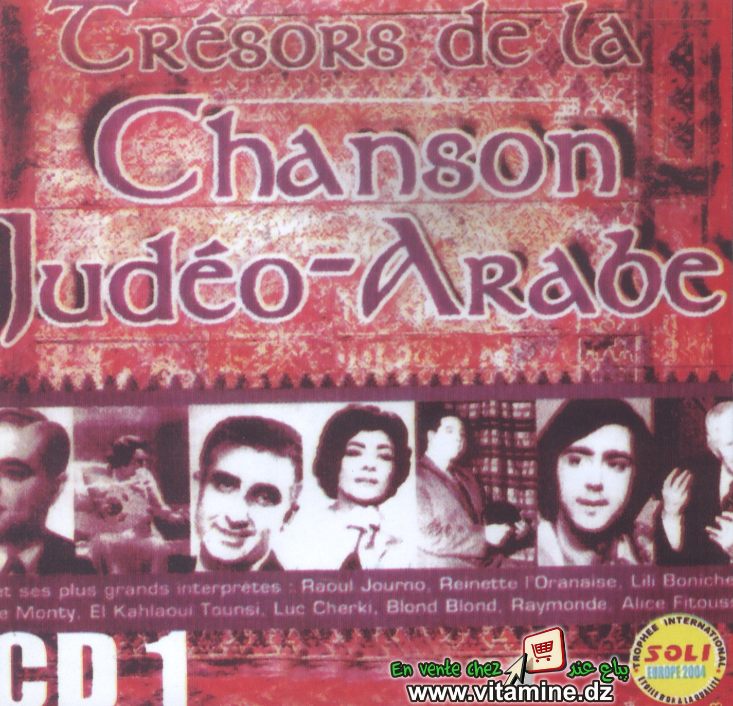 Tresors De La Chanson Judeo-Arabe CD1