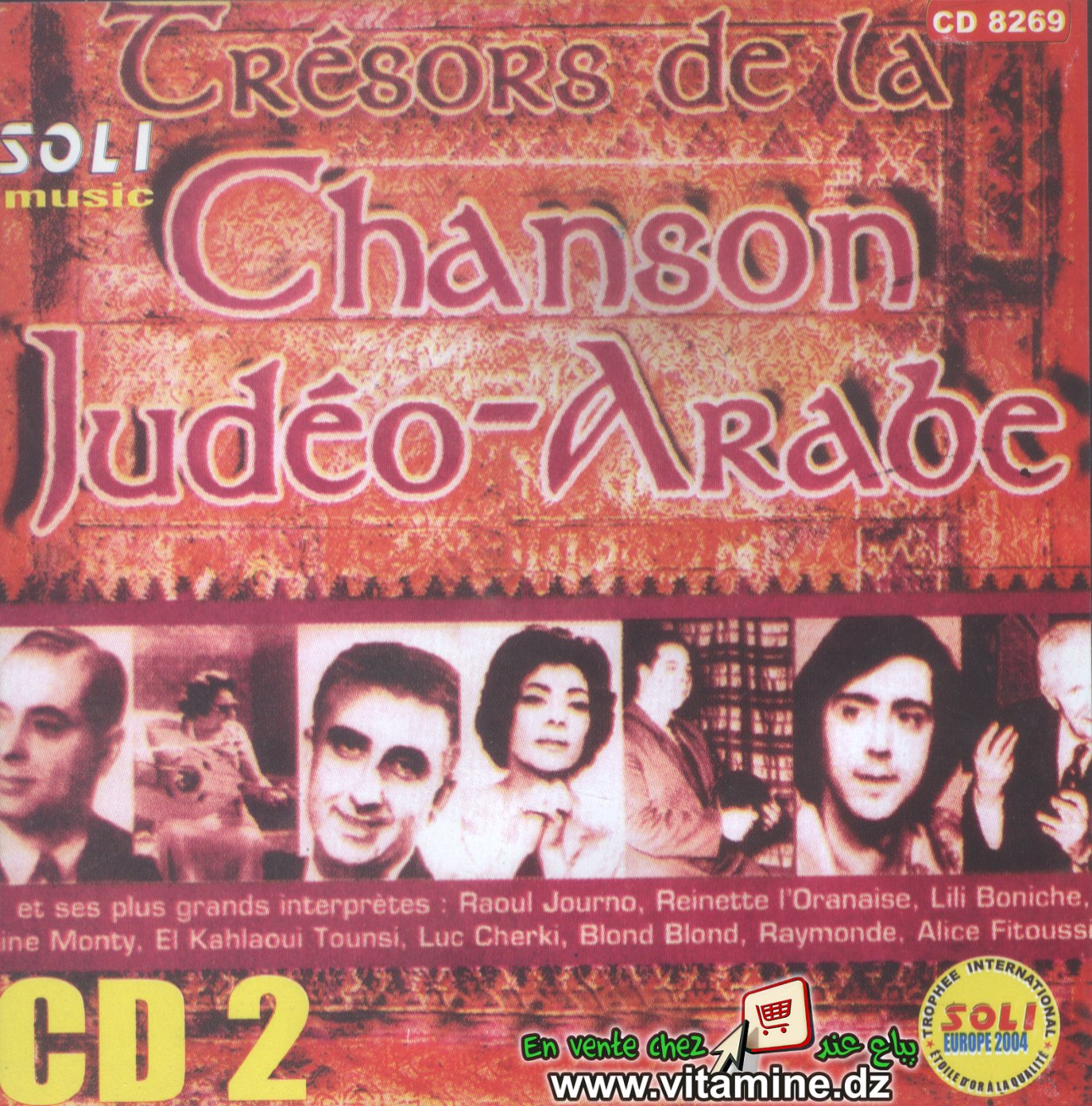 Tresors De La Chanson Judeo-Arabe CD2