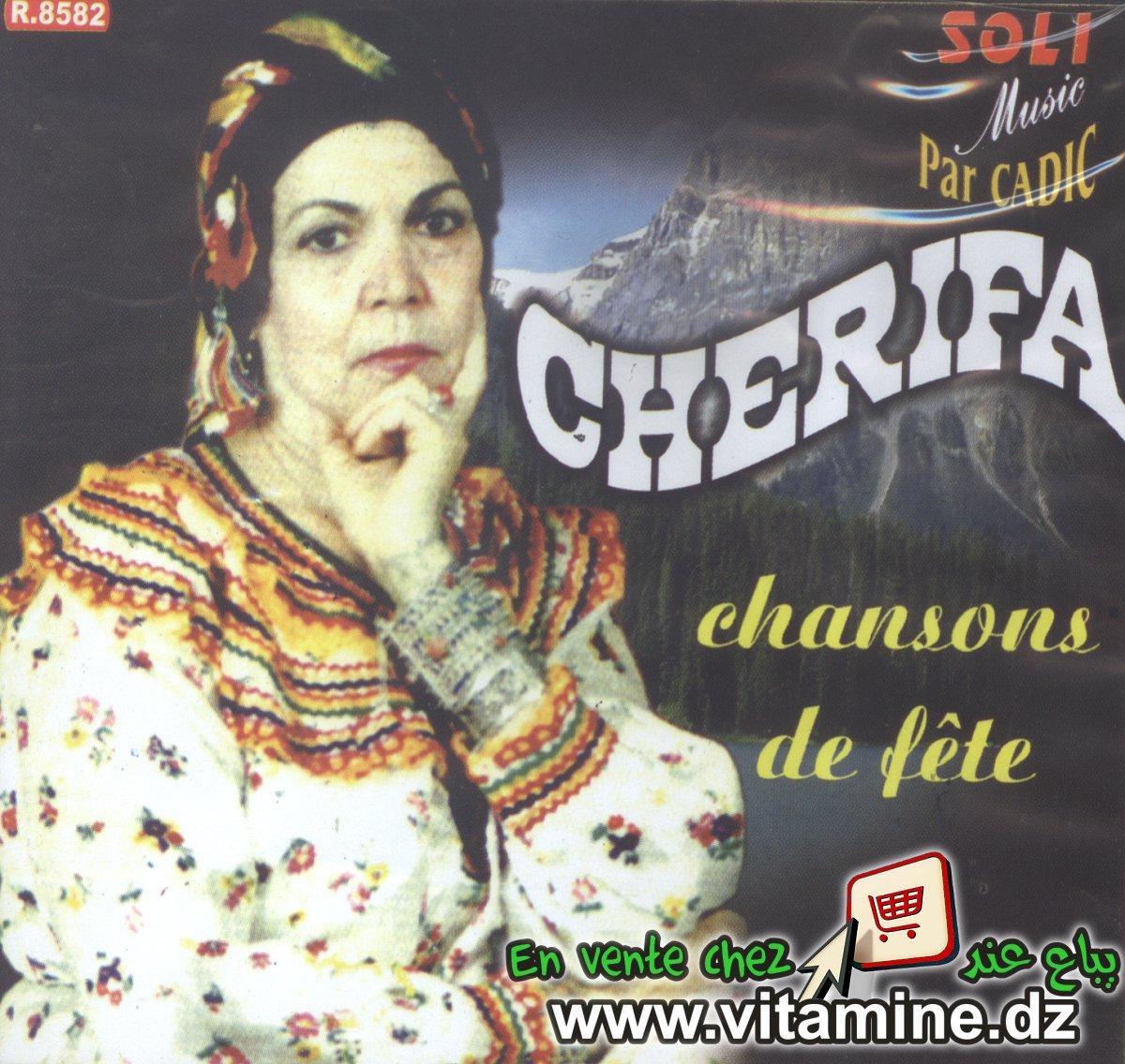 Cherifa Chansons De Fête