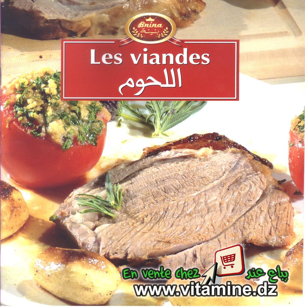 Bnina - Les viandes