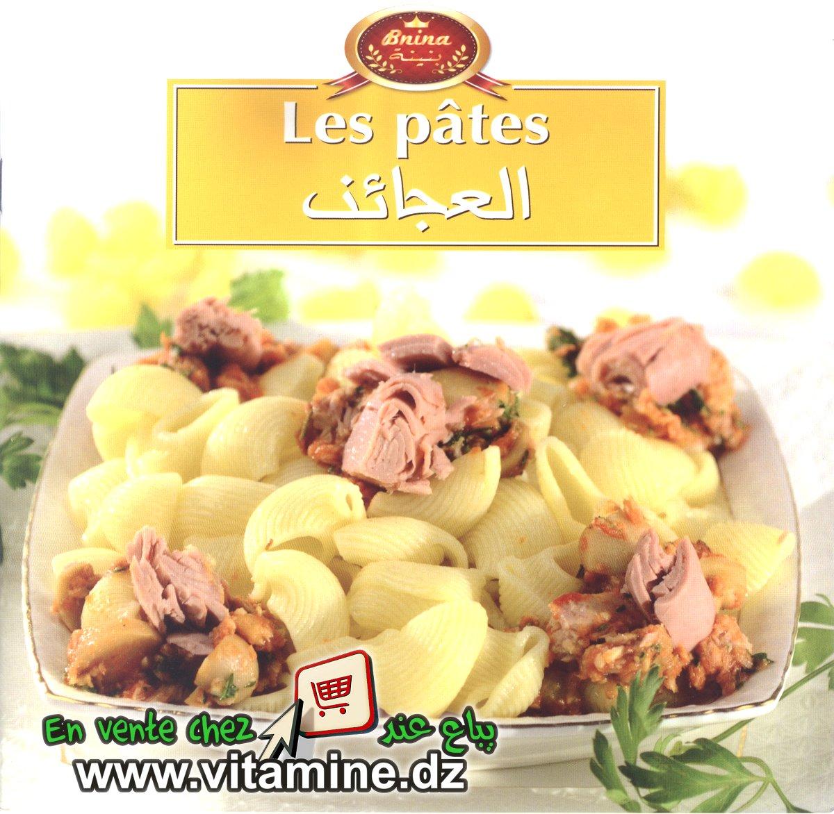 Bnina - Les pâtes