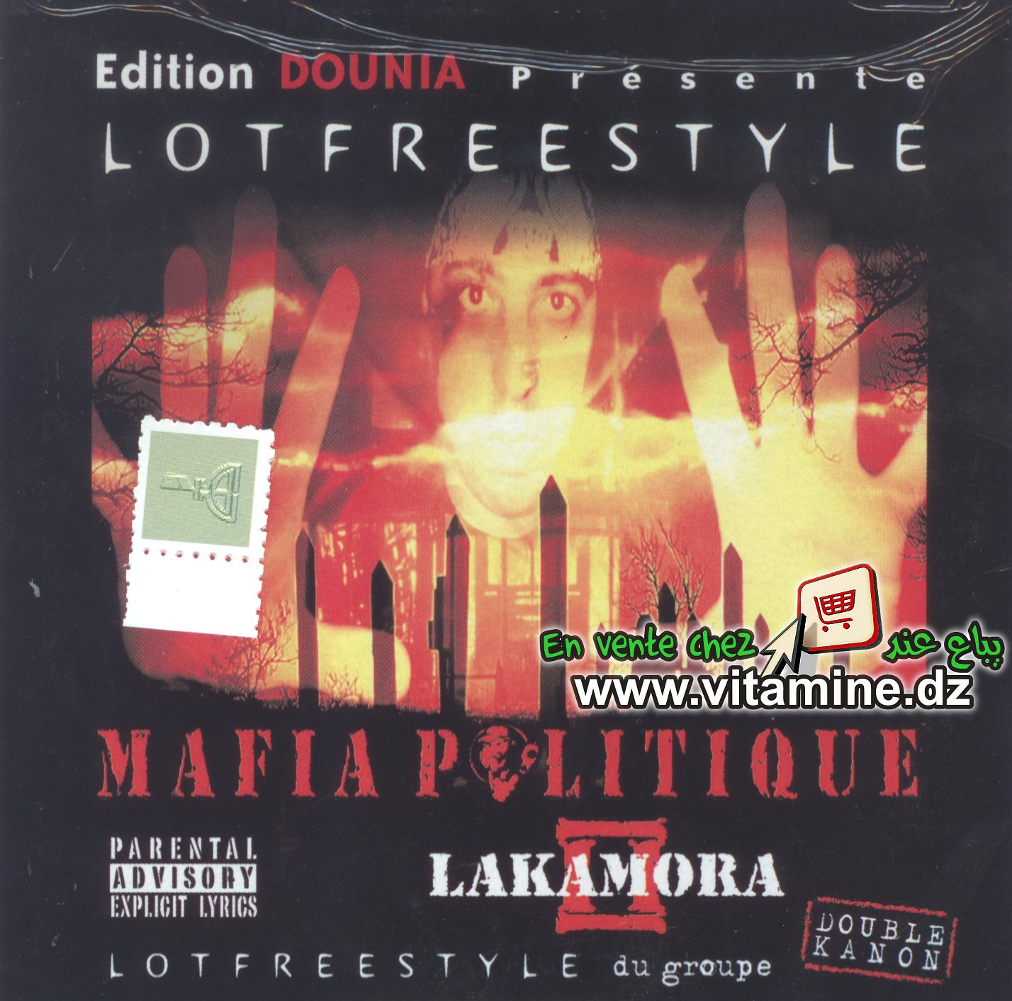 Double Kanon - mafiapolitique