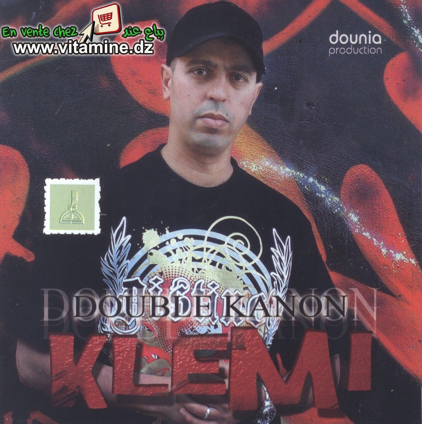 Double Kanon - klemi