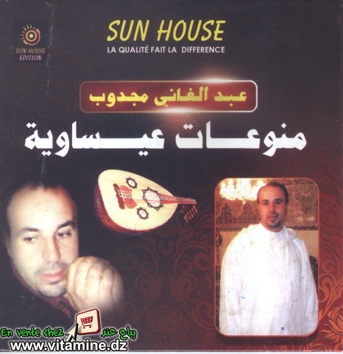 Abdel Ghani Majdoub - mounawâat aissaouia