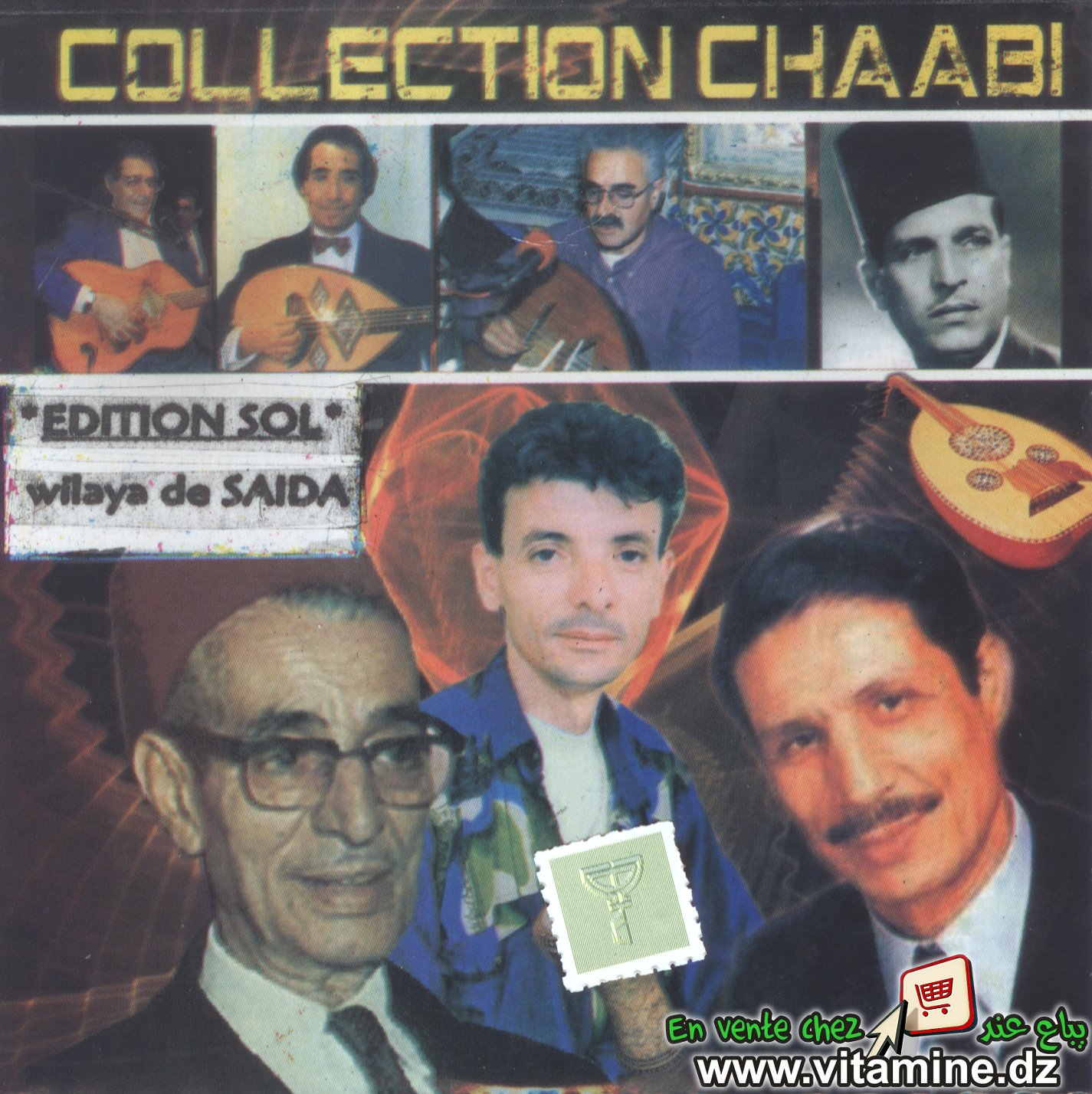 Collection chaâbi