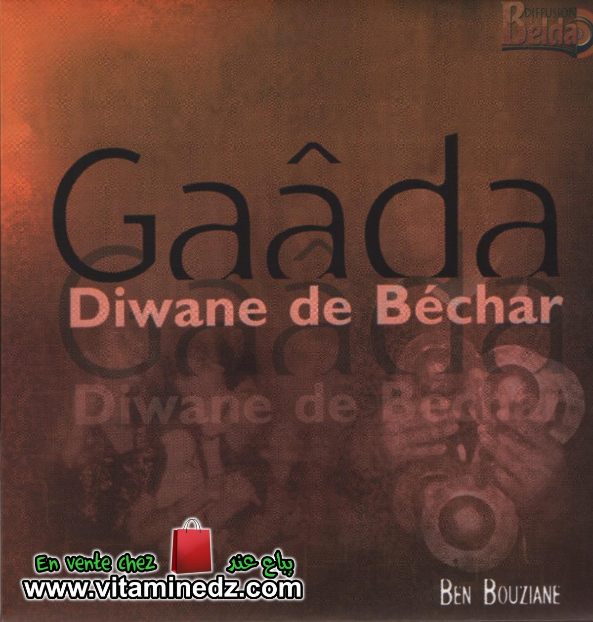 Gaâda - Diwane de Béchar