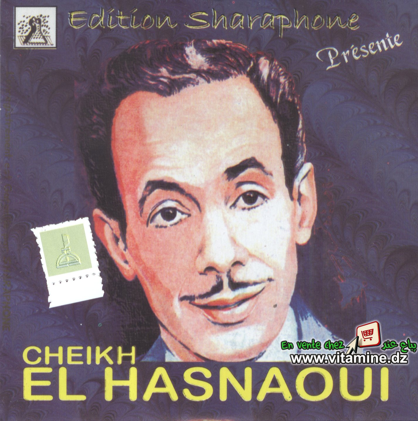 Cheikh El Hasnaoui - compilation