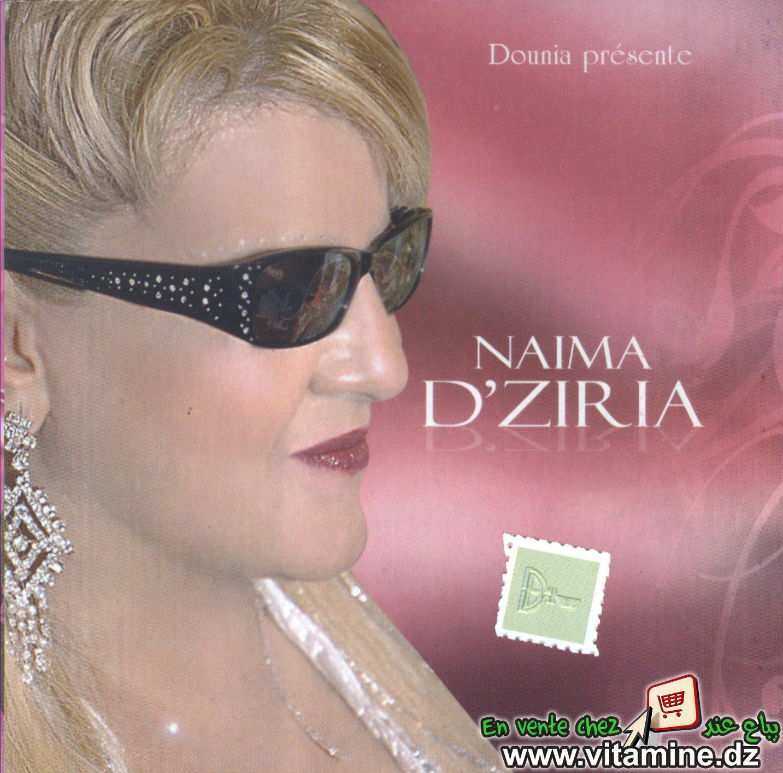Naima D'ziria - compilation (1)