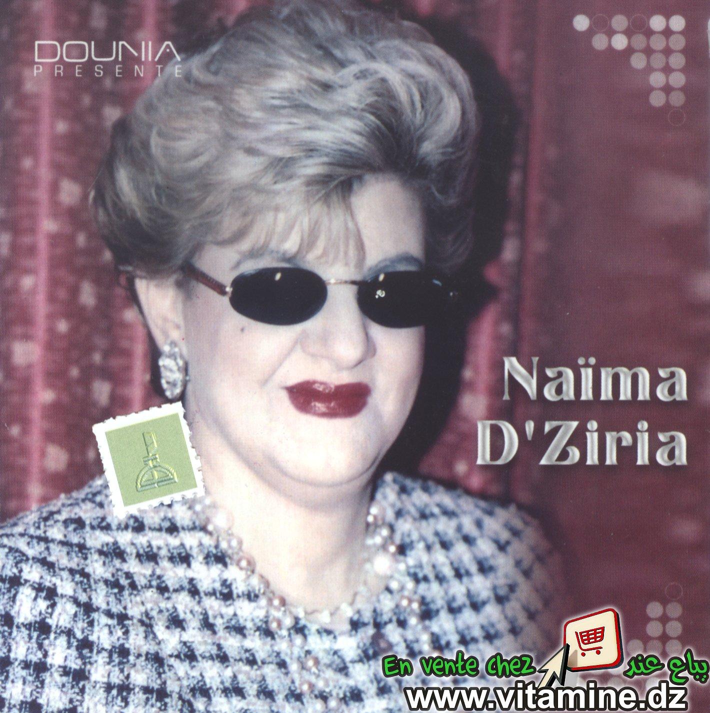 Naima D'ziria - compilation (2)