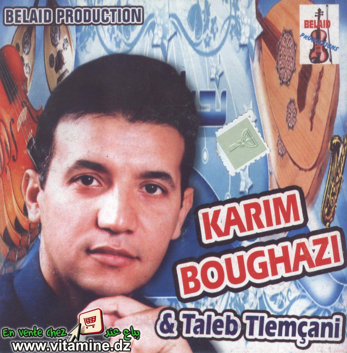 Karim Boughazi & Taleb Temçani