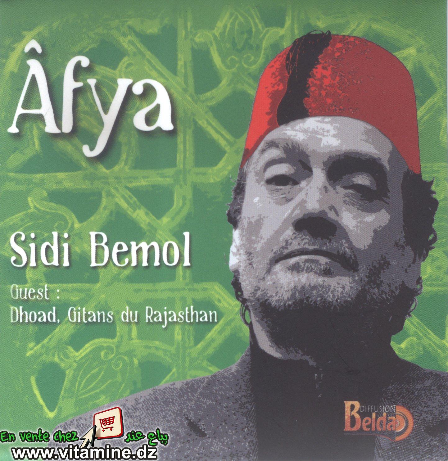Cheikh Sidi Bémol - âfya