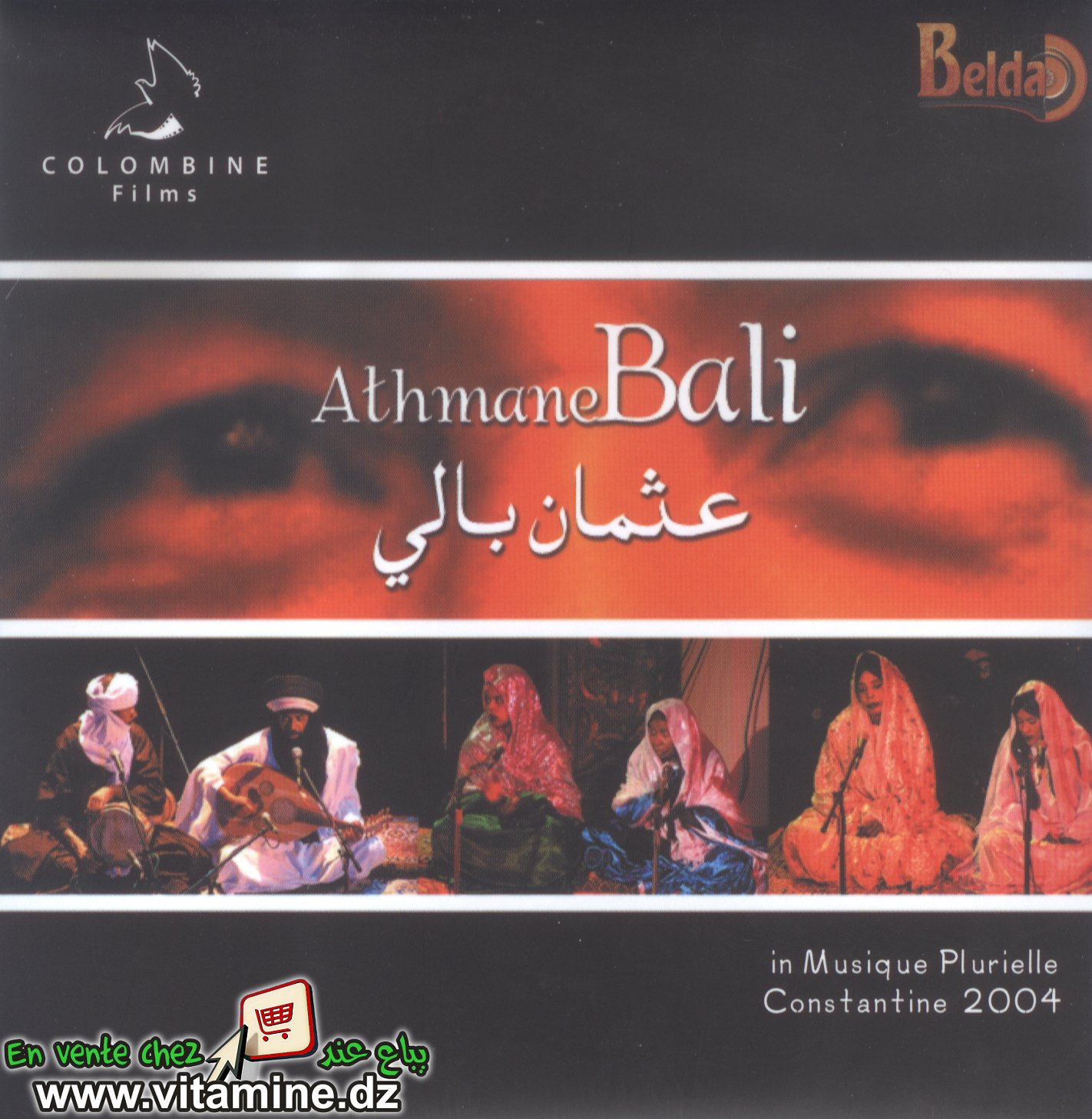 Athmane Bali - compilation
