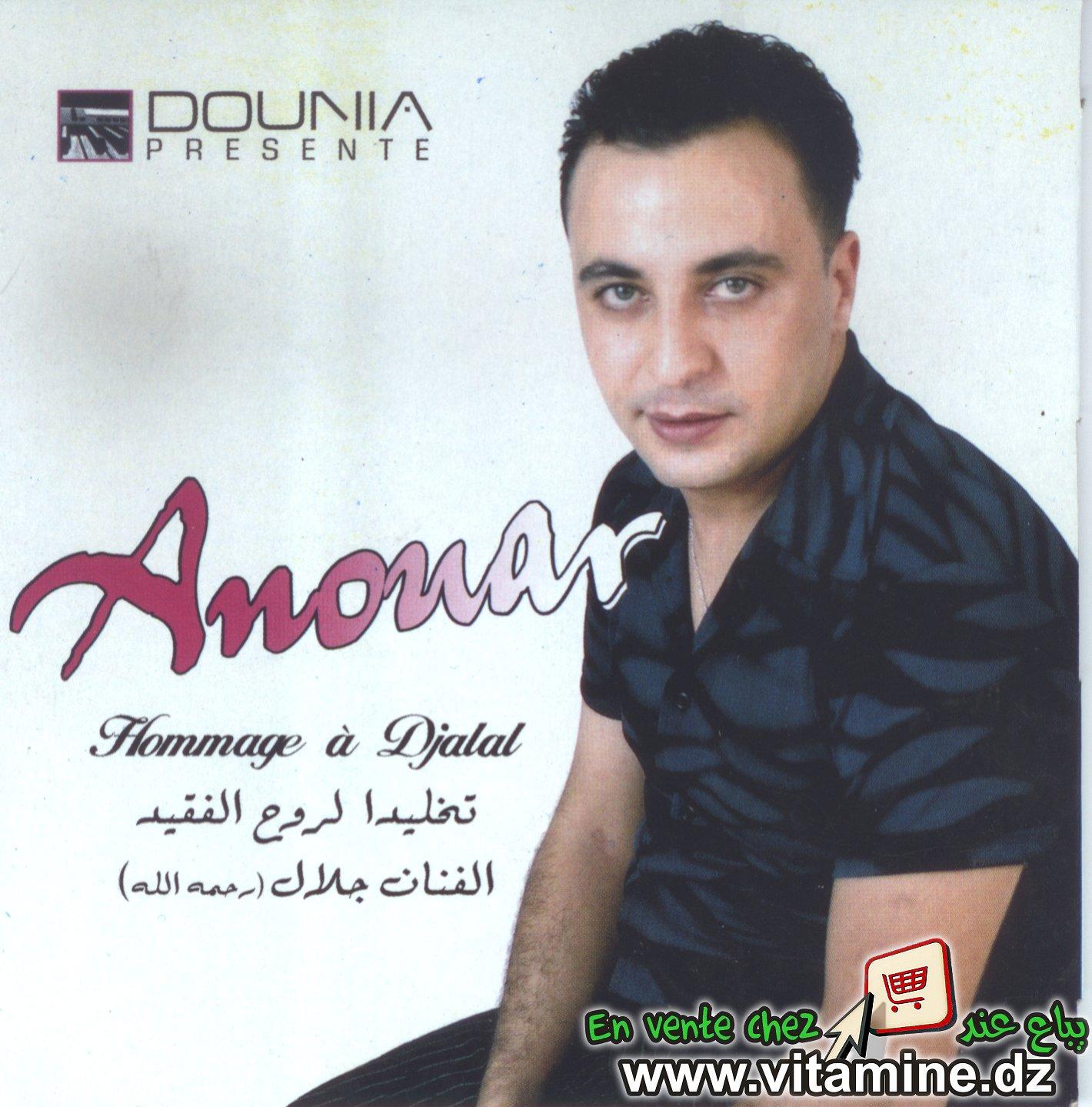 Anouar - hommage à Djalal