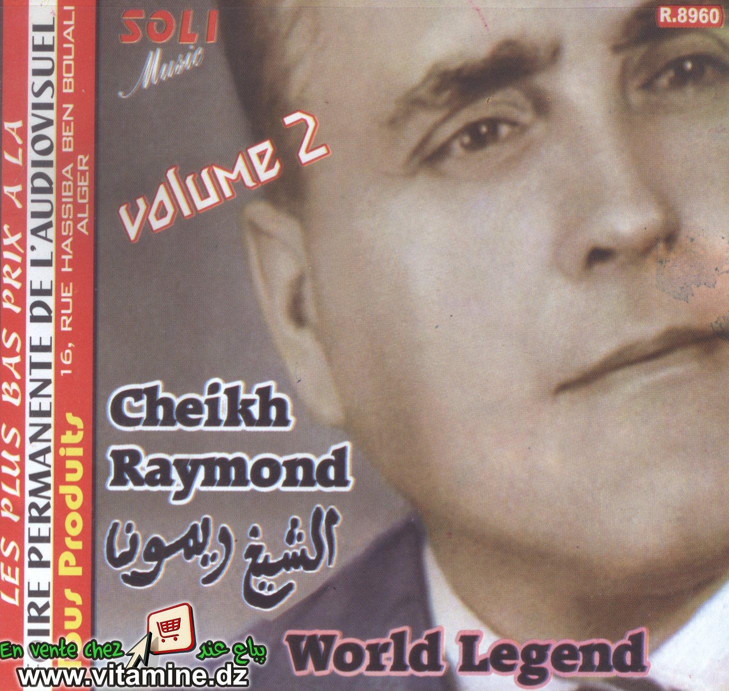 Cheikh Raymond - compilation vol 2