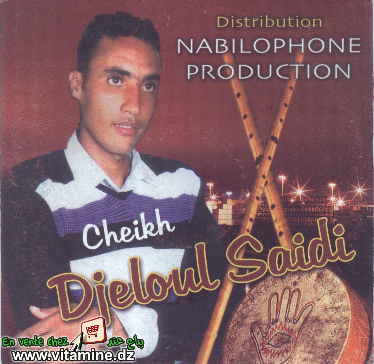 Cheikh djeloul saidi - compilation