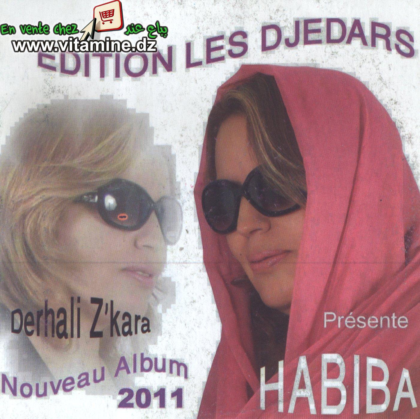 حبيبة - دارهالي زكارة