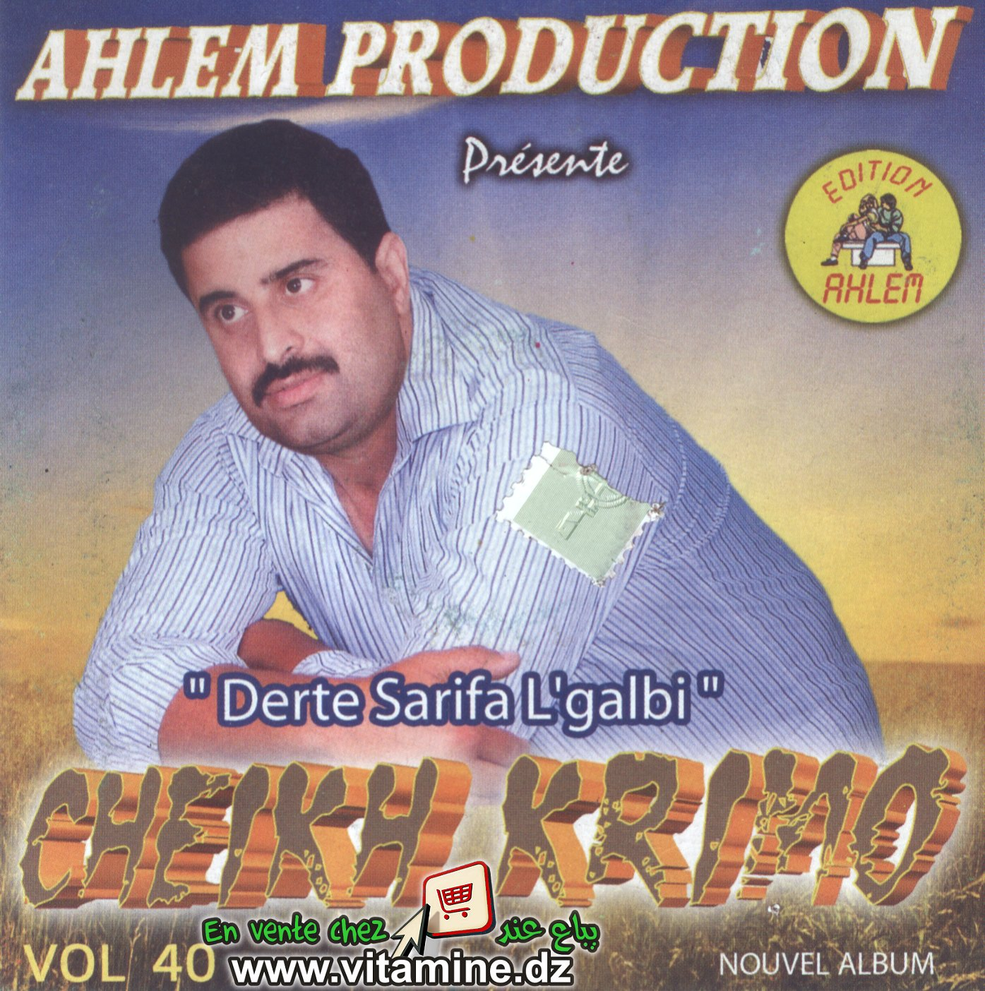Cheikh Krimo - derte sarifa l'galbi
