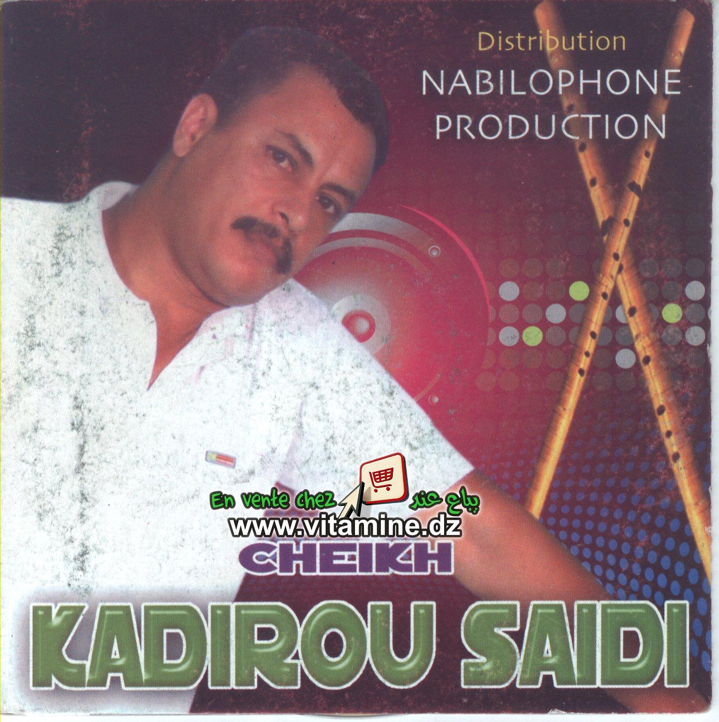 Cheikh Kadirou Saidi