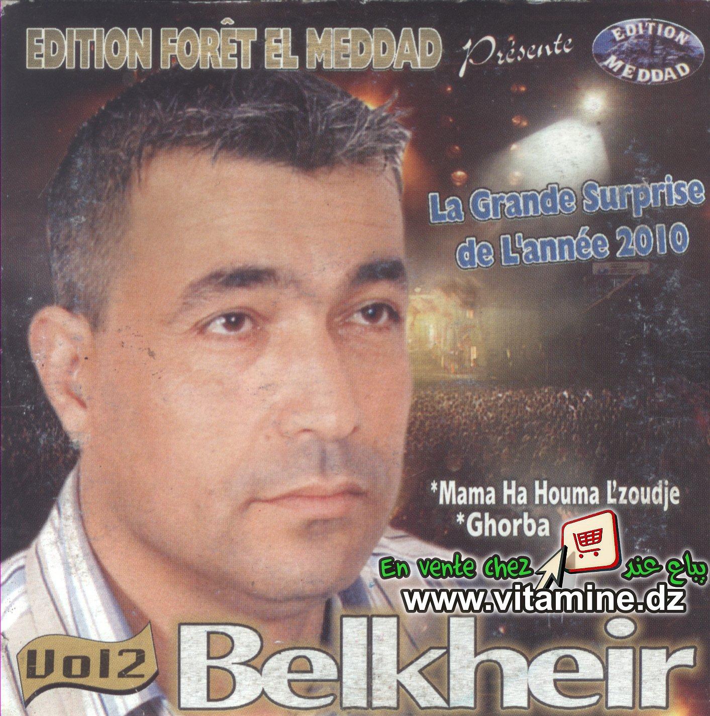 Belkheir - mama ha houma l'zoudje vol 2