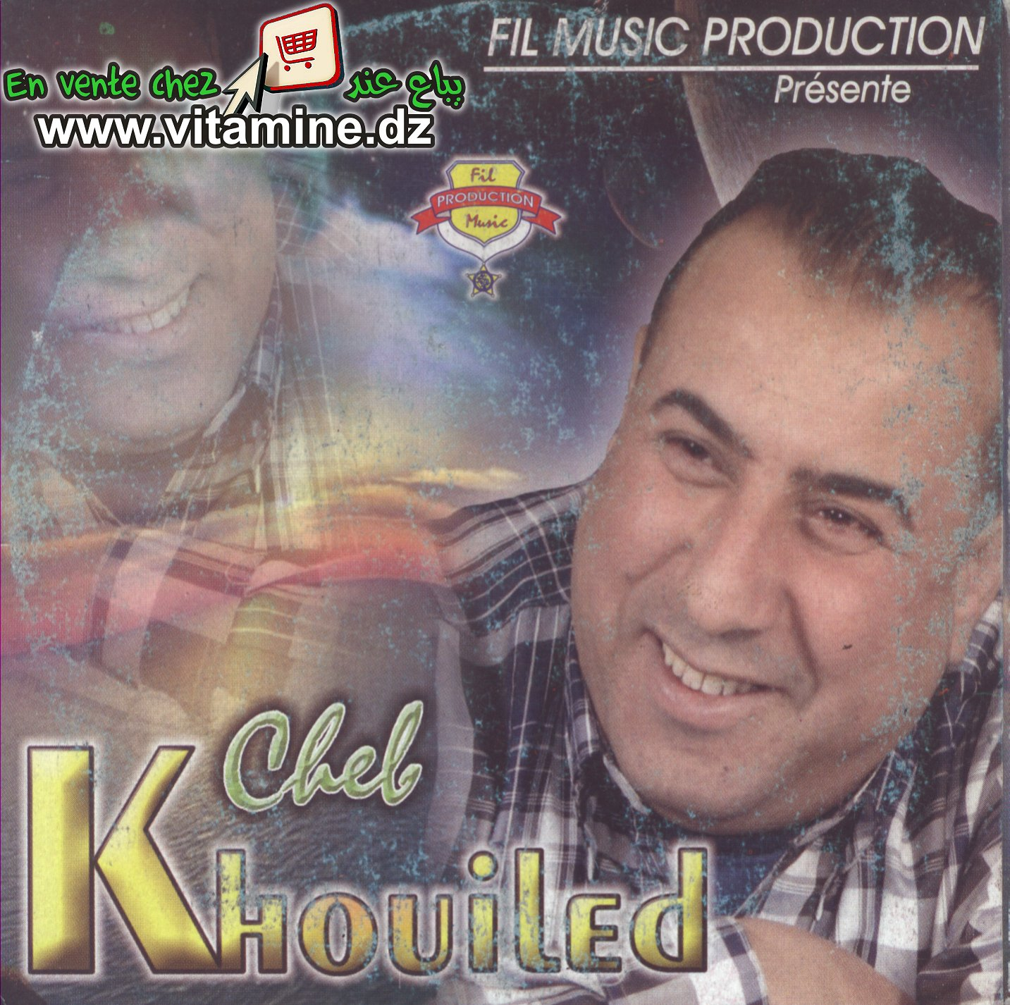 Cheb Khouiled