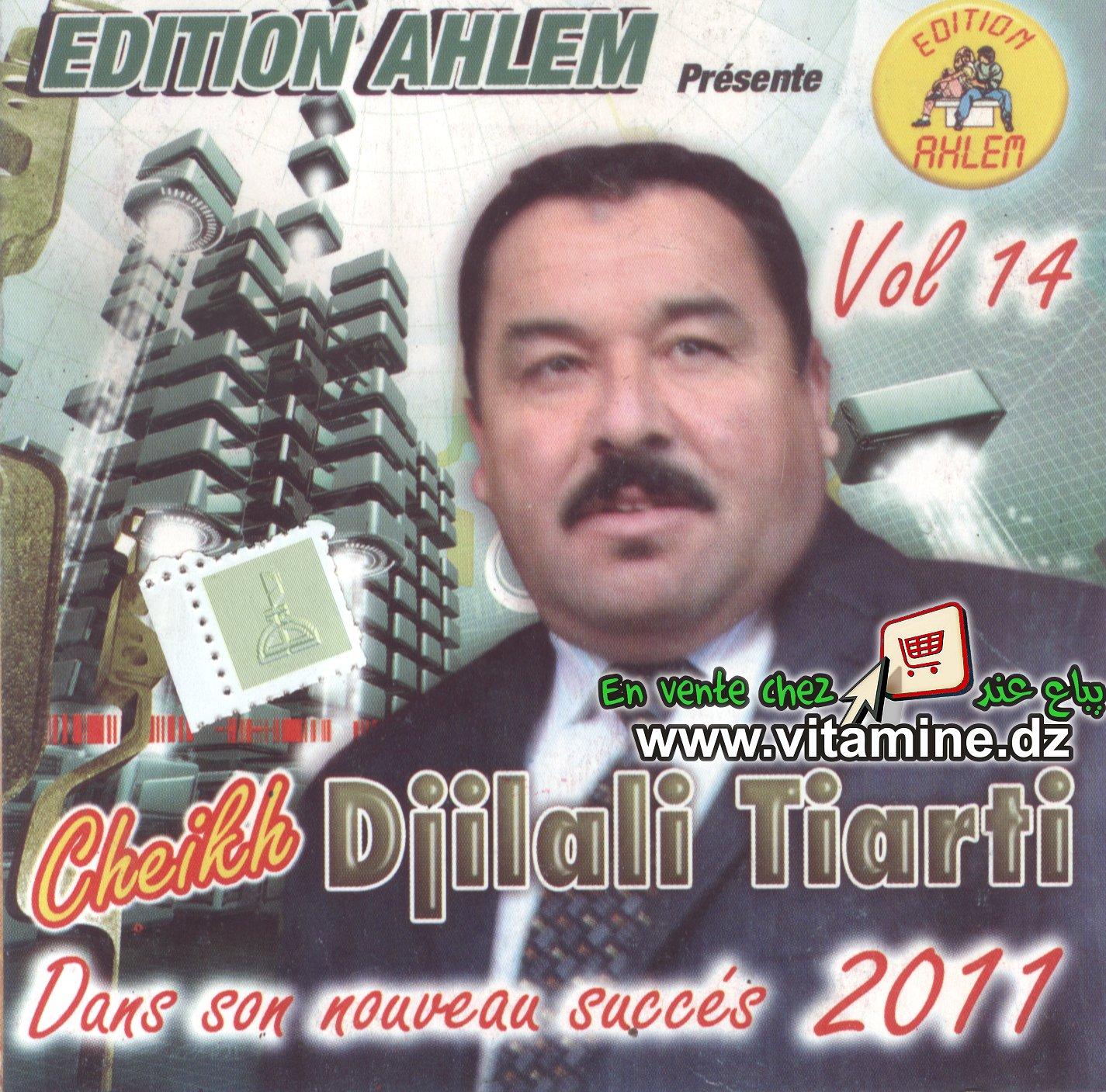Cheikh Djilali Tiarti - vol 14