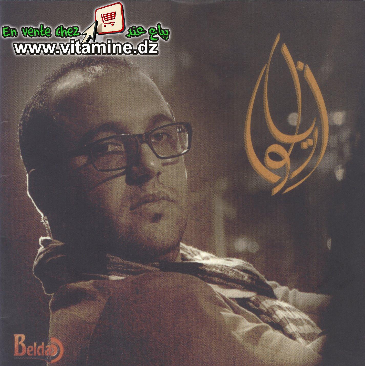 Amine Dahane - diwane