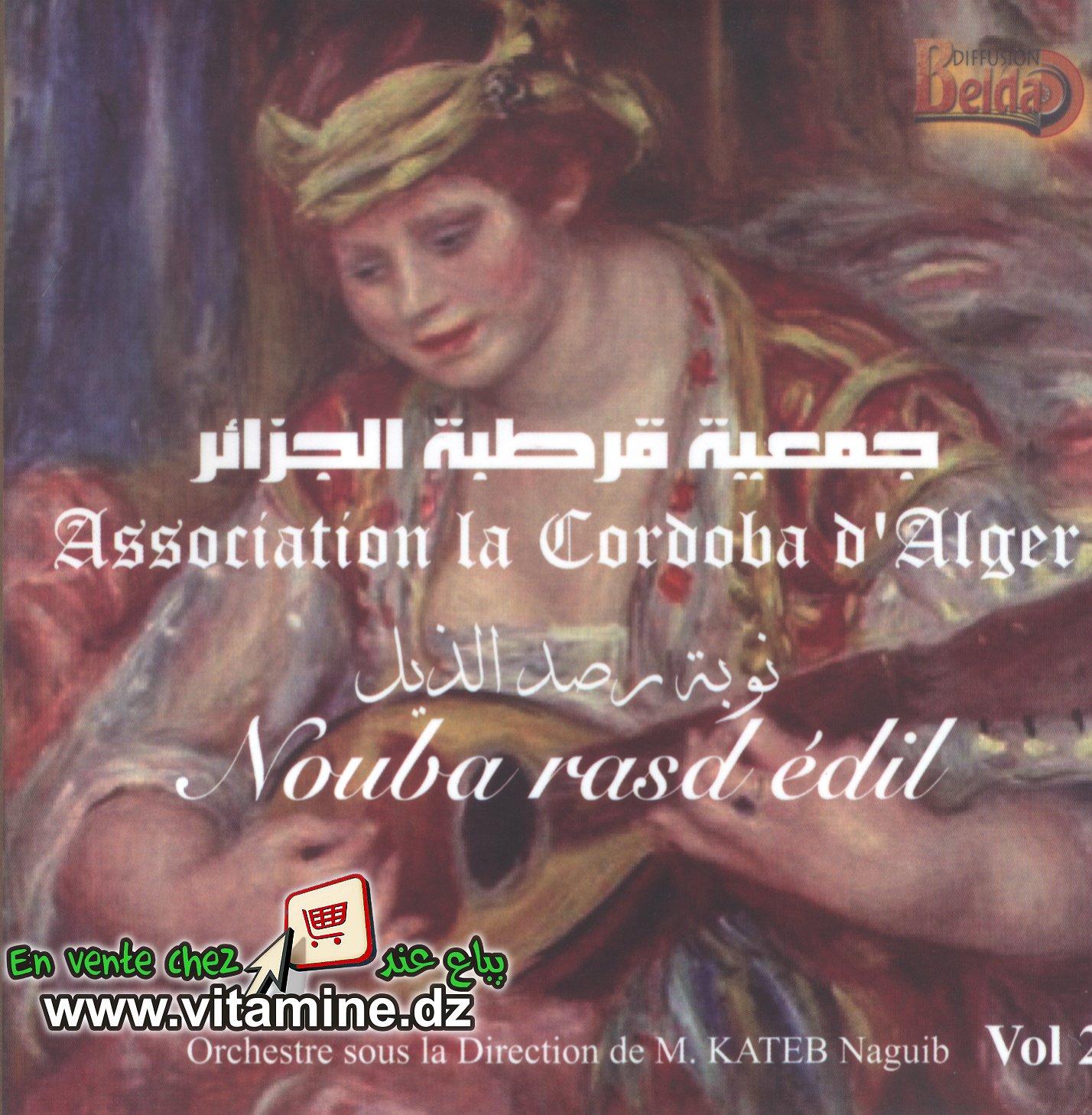 Association la Cordoba d'Alger - nouba rasd édil vol 2