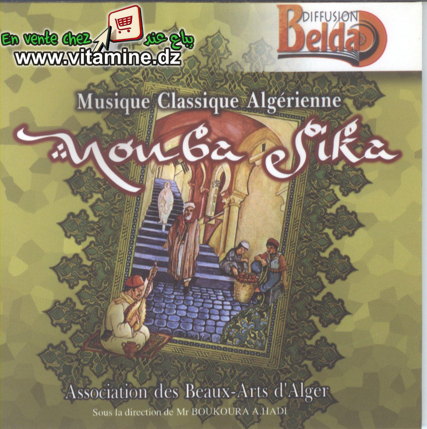 Association des Beaux-Arts d'Alger - nouba sika