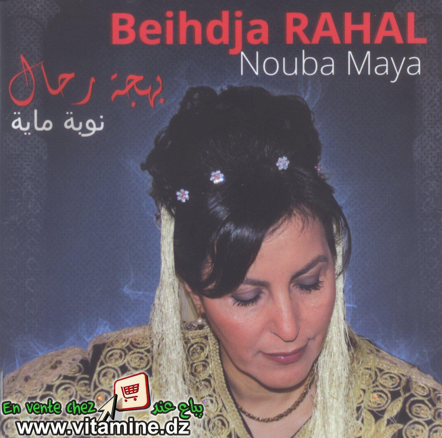 Beihdja Rahal - nouba maya