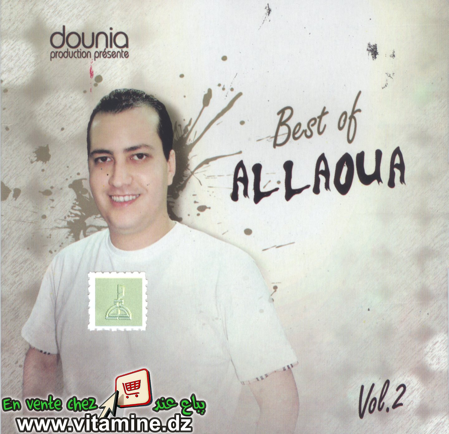 Allaoua - best of vol 2