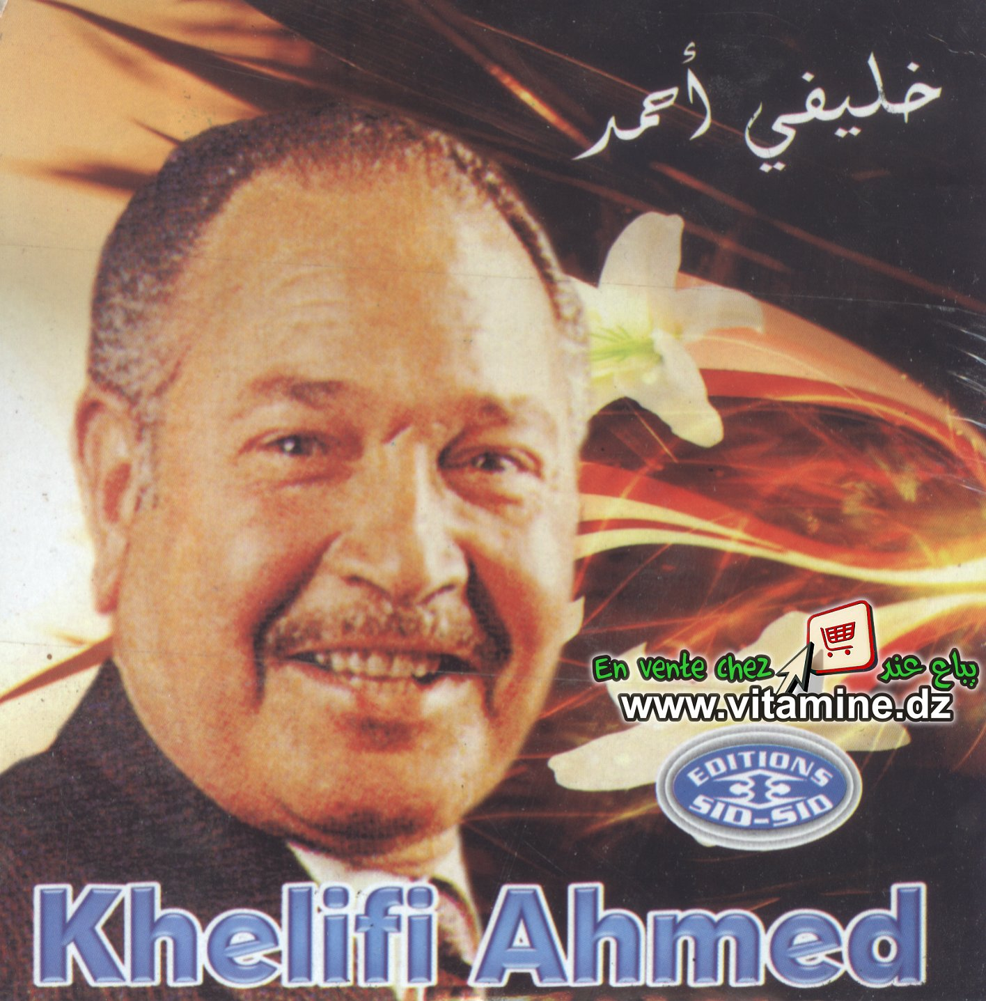 Khelifi Ahmed - compilation