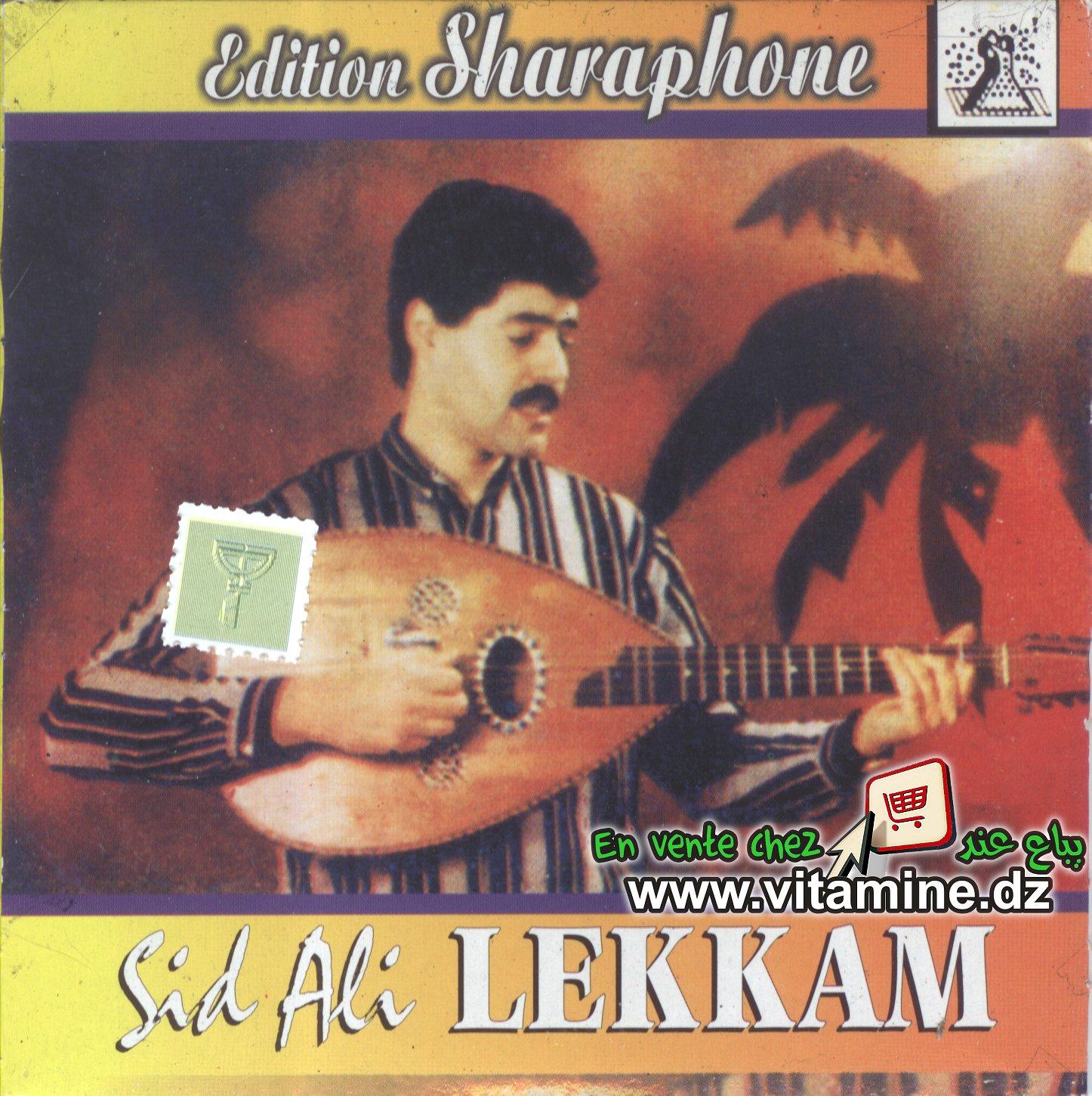 music sid ali lekkam