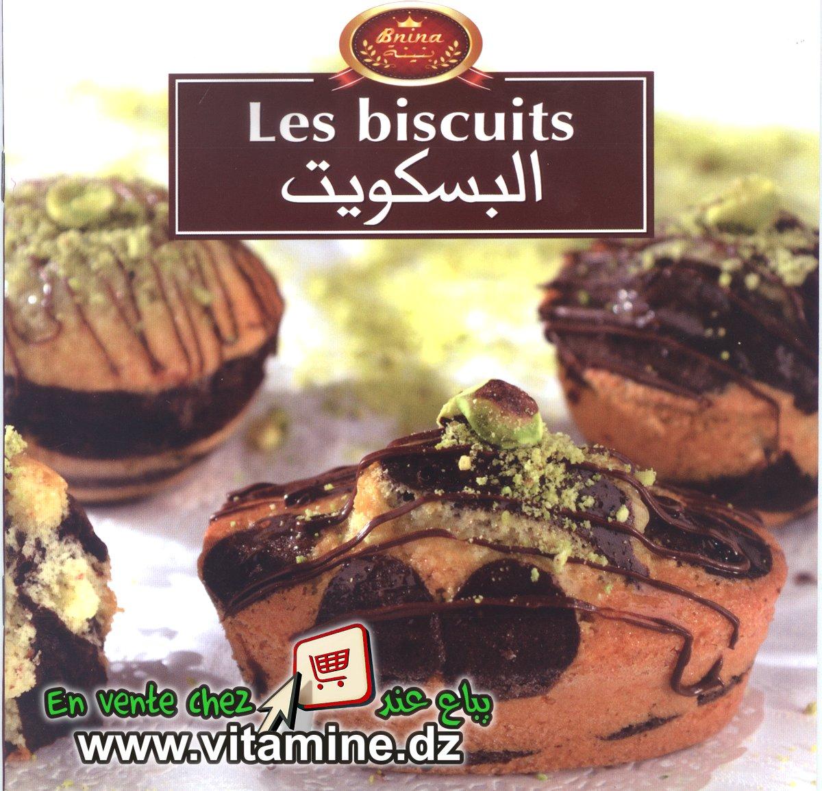 Bnina - Les biscuits
