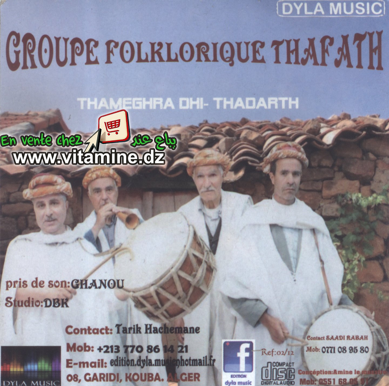 Groupe Folklorique Thafath