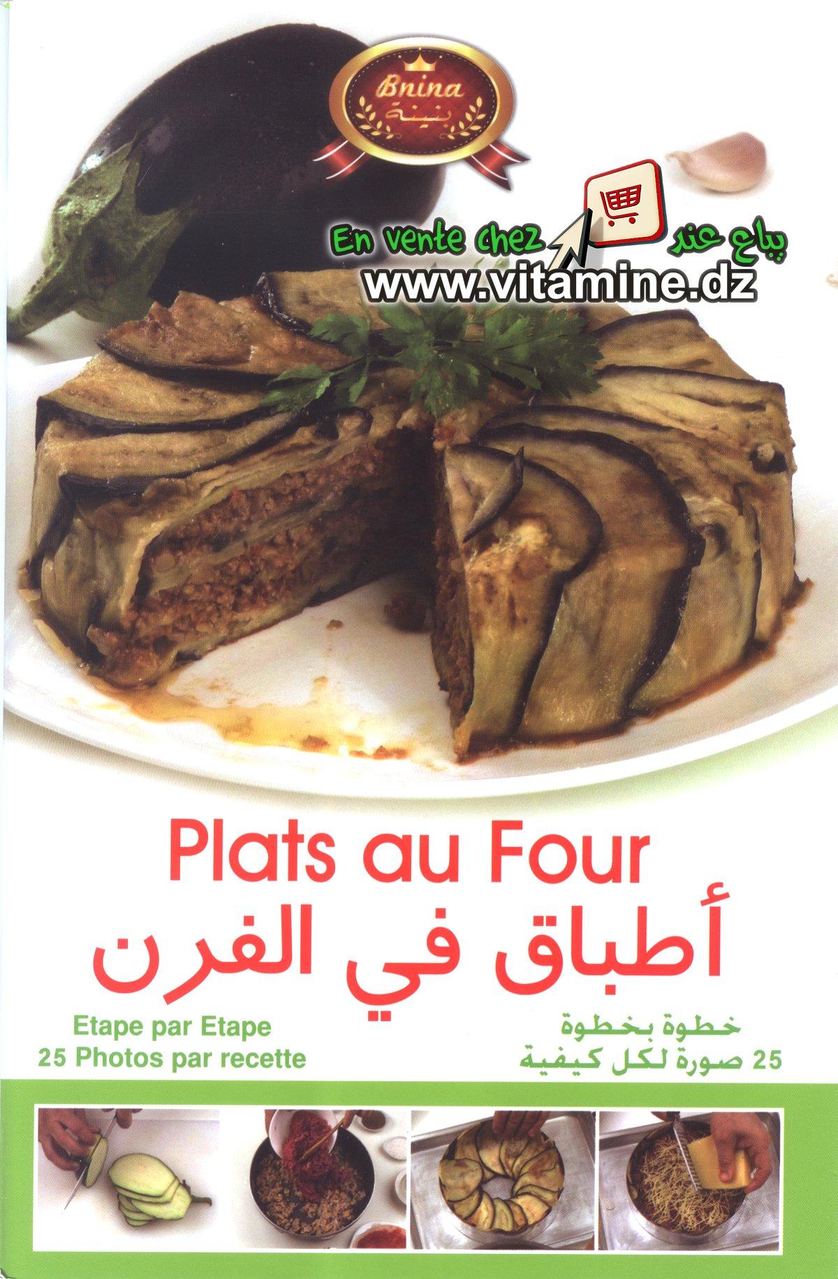 Bnina - Plats au four