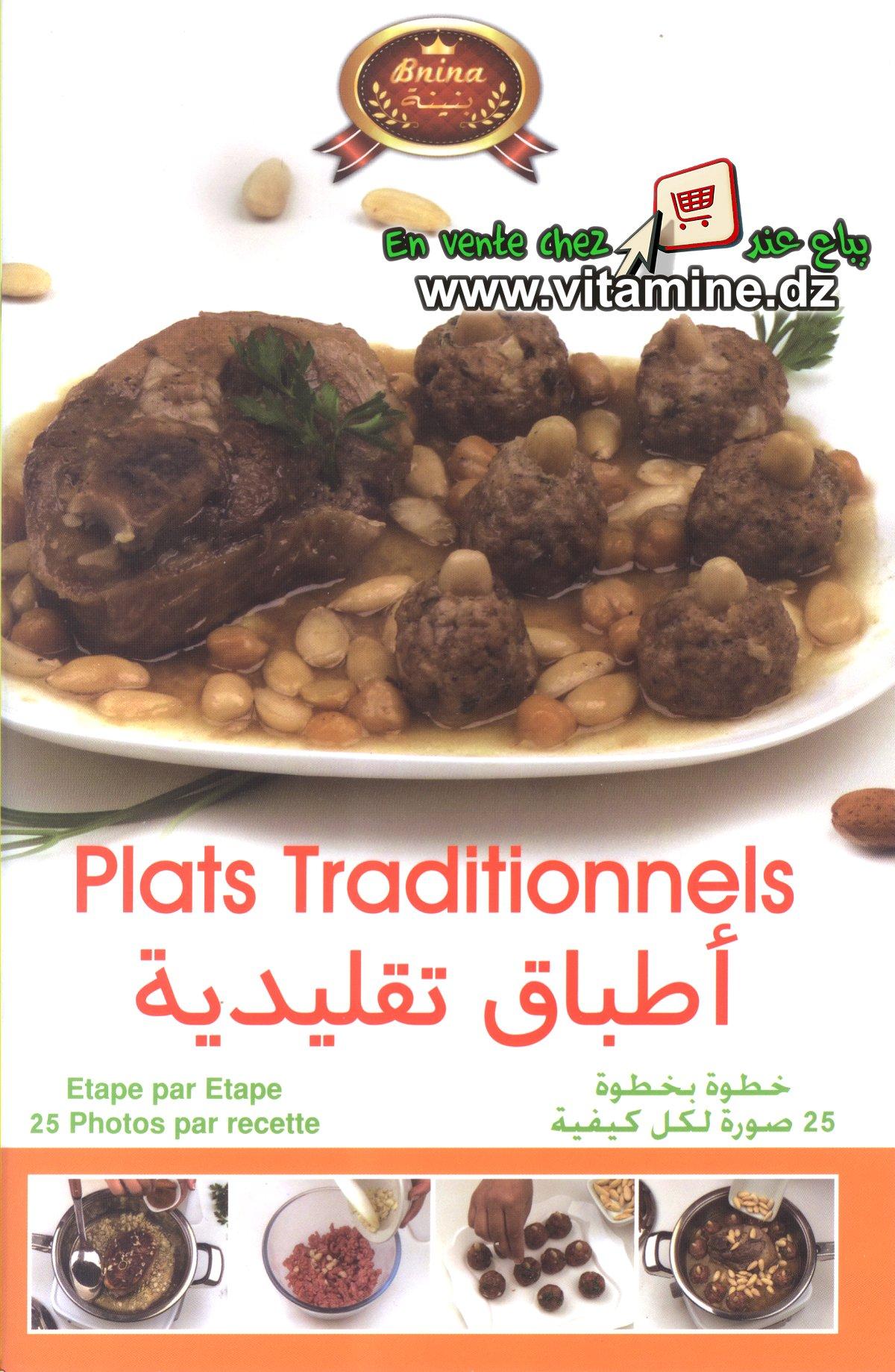 Bnina - Plats traditionnels
