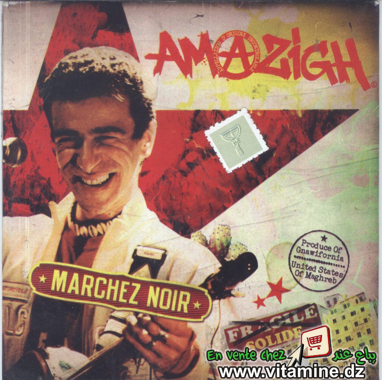 Amazigh - marchez noir