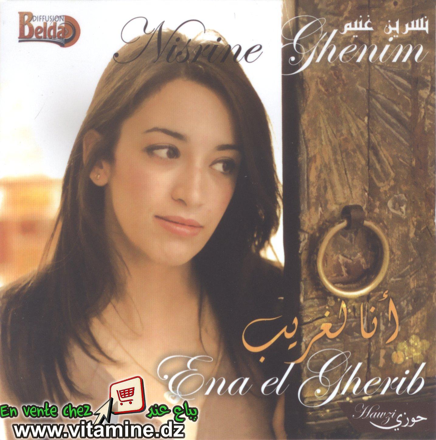 Nisrine Ghenim - ena el gherib