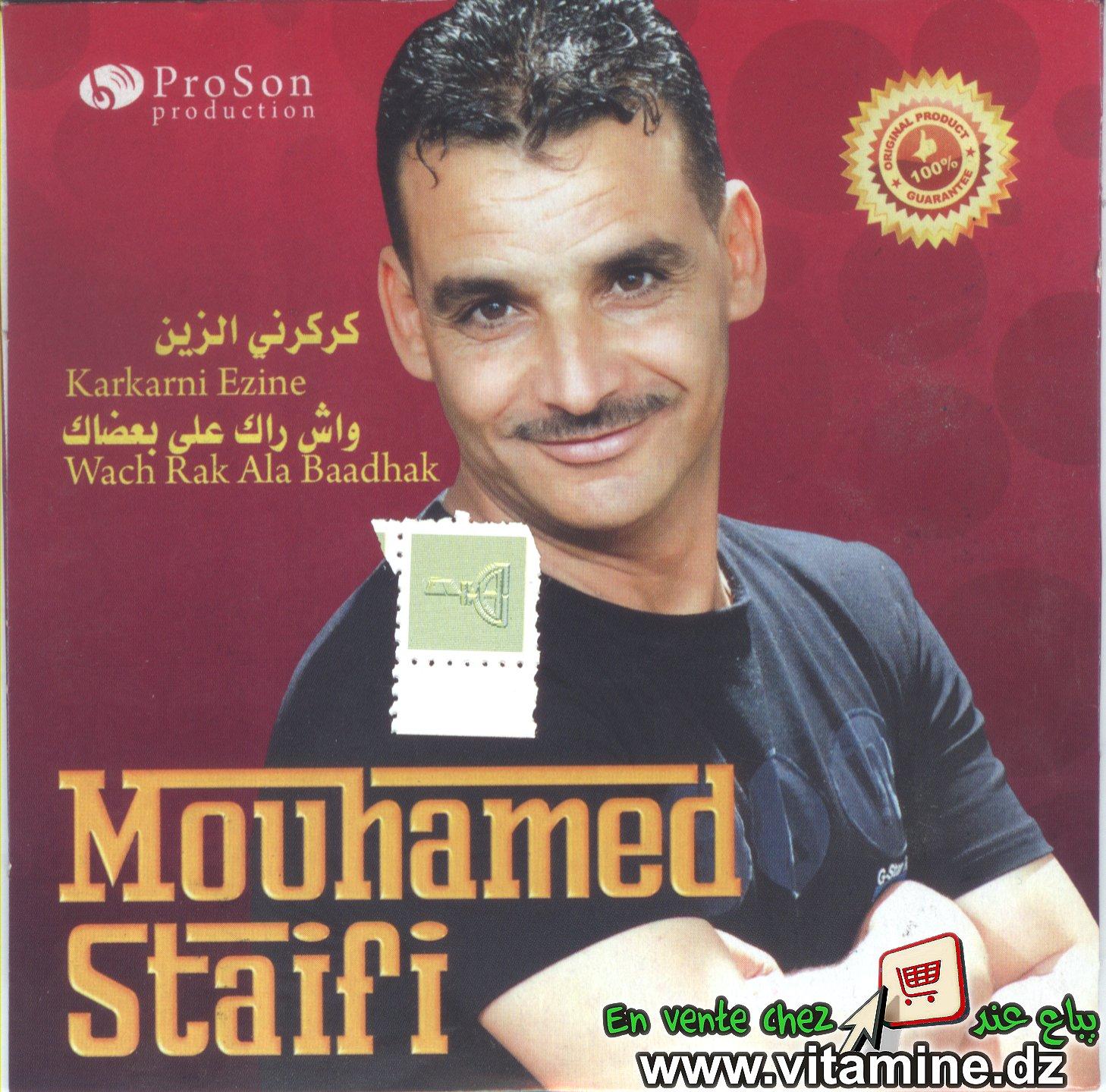 Mouhamed Staifi - karkarni ezzine
